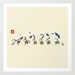 Capoeira 456 Art Print