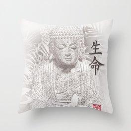 Find Your Bliss {Black & White} Buddha Art Print Throw Pillow