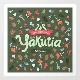 Ethnic Yakutian pattern Art Print