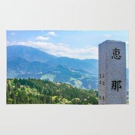 Kiso Trail Rug