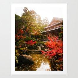 Japanese Garden Fine Art Print  • Travel Photography • Wall Art Art Print