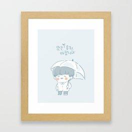 woohyunie Framed Art Print