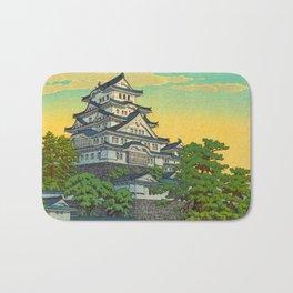 Kawase Hasui Vintage Japanese Woodblock Print Himeji Castle Bath Mat