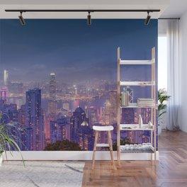 Hong Kong View V Wall Mural