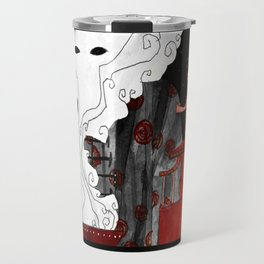 """Beijing"" Illustration Tarmasz Travel Mug"