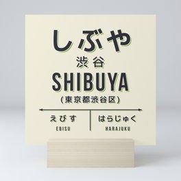 Retro Vintage Japan Train Station Sign - Shibuya Tokyo Cream Mini Art Print