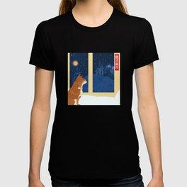 Volcano View T-shirt