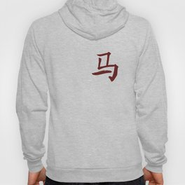 Chinese zodiac sign Horse red Hoody
