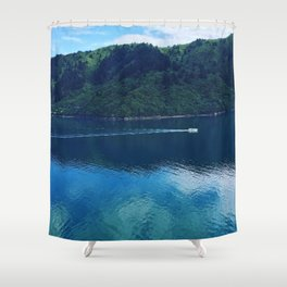 Make Up Your Mind Shower Curtain