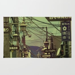 Wired City Rug