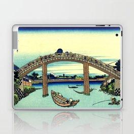 Under Mannen Bridge at Fukagawa (Fukagawa Mannen-bashi shita or 深川万年橋下) Laptop & iPad Skin