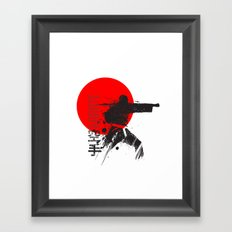 Karate Japan Framed Art Print