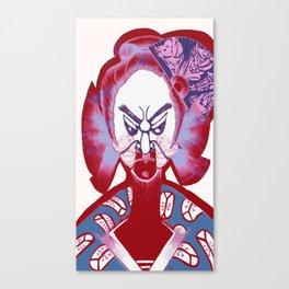 Friendly No Face v3 Canvas Print