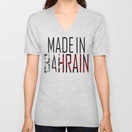 Made In Bahrain Unisex V-Neck