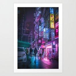 Cyberpunk Neo Tokyo Art Print