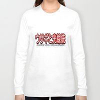 fullmetal alchemist Long Sleeve T-shirts featuring FullMetal Rabbit by Rabbit and the Raygun