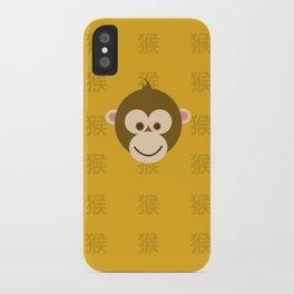 Monkey Year iPhone Case