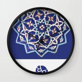 Rubino Mandala Design Pattern Purple Wall Clock