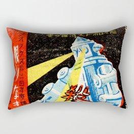 Vintage Japanese Robot Rectangular Pillow