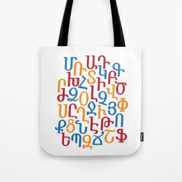 ARMENIAN ALPHABET MIXED - Red, Blue and Orange Tote Bag