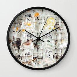 At The Goldfish Market Wall Clock