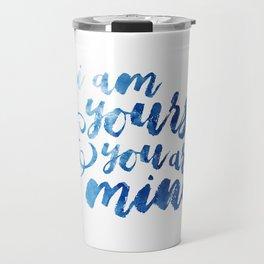 ACOTAR - YOURS AND MINE Travel Mug