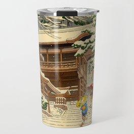 Asano Takeji Snow In Yuki Shrine Vintage Japanese Woodblock Print East Asian Beautiful Art Travel Mug