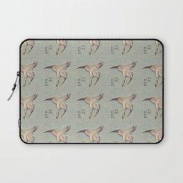 Hokusai Cuckoo and azaleas 2 -hokusai,manga,japan,Katsushika,cuckoo,azaleas,Rhododendron Laptop Sleeve