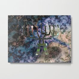 Unlit Menorah Metal Print