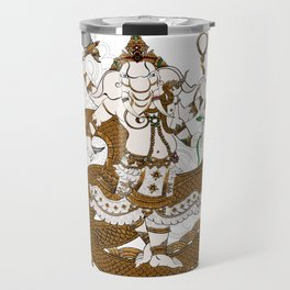 Garnesha Mash Up Travel Mug