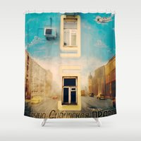 russian Shower Curtains featuring Russian mural by Rick Onorato