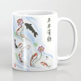 Feng Shui - 9 Lucky Carp Coffee Mug