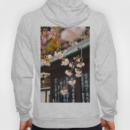 Japanese Calligraphy Shinto Shine With Pretty Cherry Blossoms Ancient Feudal Japanese Art & Culture Hoody