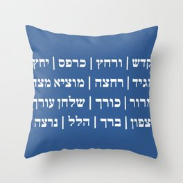 Passover Pesach Seder Order in Hebrew Blue Throw Pillow