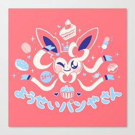 """Sweet"" Fairy Bakery Canvas Print"