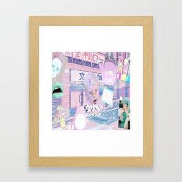 めちゃくちゃ可愛い !!  Framed Art Print