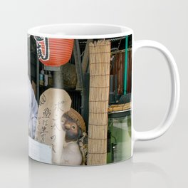 YOSHINO MOUNTAIN, NARA Coffee Mug