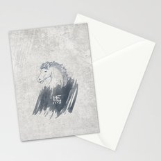 Horse (Chinese Zodiac - vintage) Stationery Cards