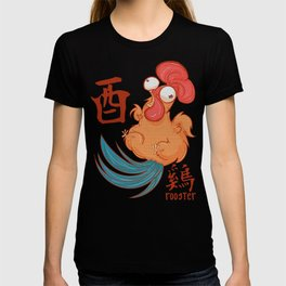 Year of the Rooster T-shirt