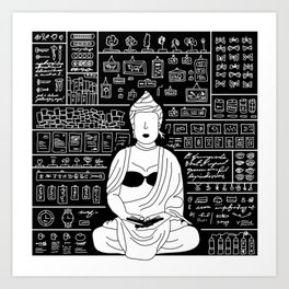 Enigmatic as Buddha with no eyes drawn. Art Print