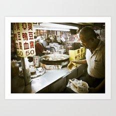 Food Vendor Art Print