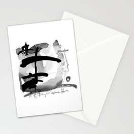 Tao Of Healing No. 29I by Kathy Morton Stanion Stationery Cards