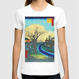 Cherry Blossoms on the Tama River T-shirt