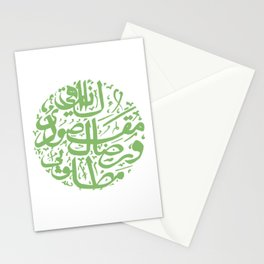 Arabic Calligraphy Pale Green Circle Stationery Cards