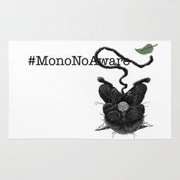 #MonoNoAware Rug