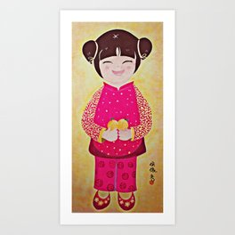 Chinese Girl with Mandarin Oranges Art Print