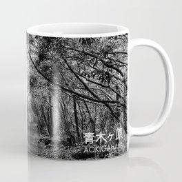 Desolate // Aokigahara  Coffee Mug
