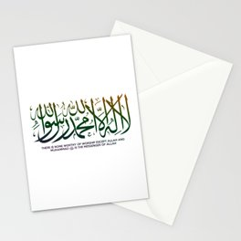 Islamic Shahada (The Testimony of Faith) Stationery Cards