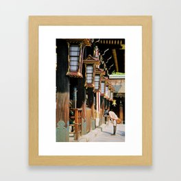 Kyoto-shi  Framed Art Print