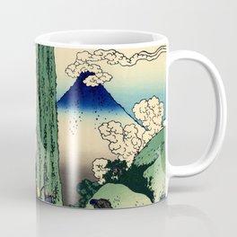 "Hokusai (1760–1849) ""Mishima Pass in Kai Province"" Coffee Mug"
